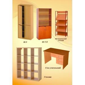 Мебель для школ